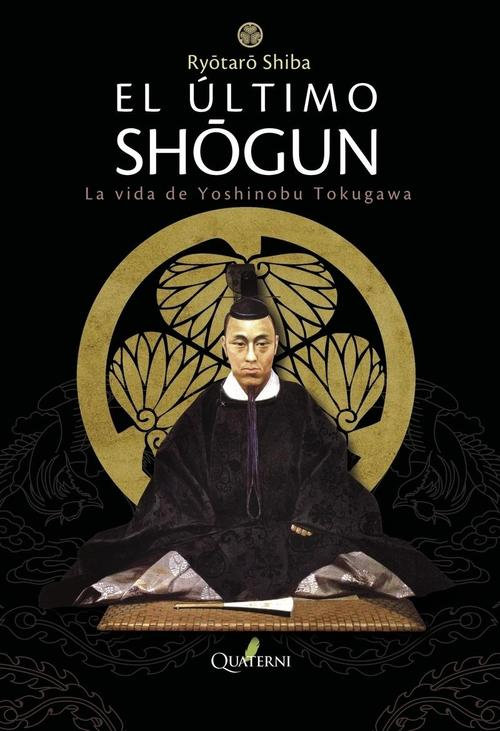 Ultimo shogun, El