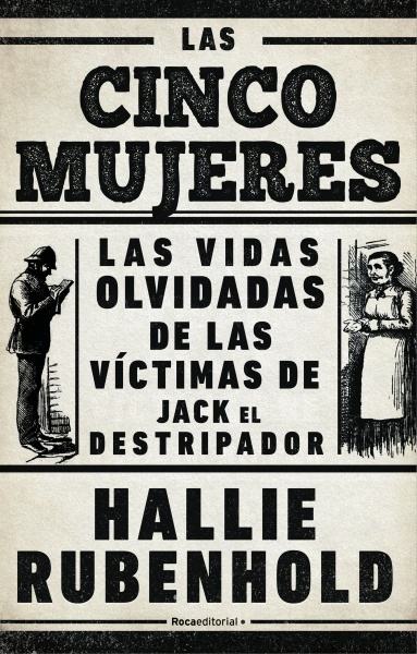 Cinco mujeres